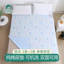 纯棉隔la垫大号超大ui水可洗宝宝夏天透气老的隔尿大床垫床单