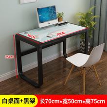 迷你(小)la钢化玻璃电yl用省空间铝合金(小)学生学习桌书桌50厘米