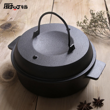 [lazyl]加厚铸铁烤红薯锅家用多功