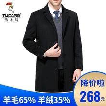 啄木鸟lb冬装新式中lc绒大衣男加厚风衣中长式爸爸装毛呢外套