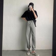 A7slbven灰色lc女夏季薄式宽松束脚高腰哈伦裤休闲收脚卫裤子