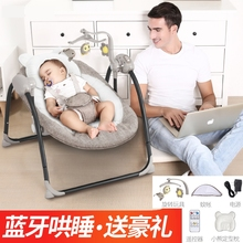 电动婴lb床摇摇床自gq能新生儿bb电动摇摇椅宝宝摇床