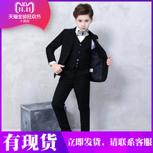 inmlbopiniob2020新式男童西装大童钢琴演出服主持西服宝宝走秀