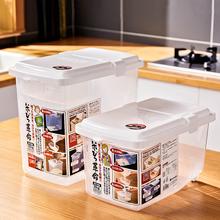日本进lb装储米箱5obkg密封塑料米缸20斤厨房面粉桶防虫防潮