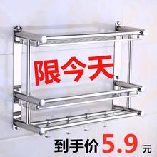 厨房锅lb架 壁挂免gj上盖子收纳架家用多功能调味调料置物架