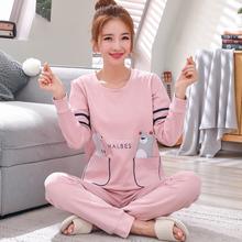 韩款春秋季睡衣女纯lb6长袖可爱sq可外穿全棉家居服两件套装