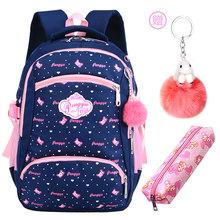 宝宝书lb(小)学生女生sq-5-6三到六年级韩款双肩包女童书包公主