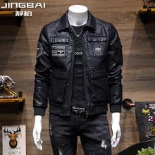[lbsq]春季男士皮衣2021新款