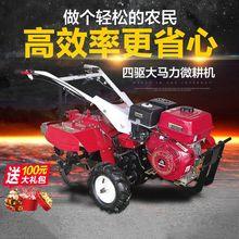 汽油柴lb(小)型农机旋sq拉机开沟松土打田翻土耕田除草。