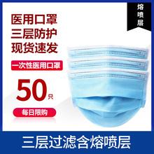 一次性医用口罩非外科口鼻