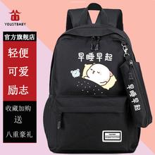 书包女lb1-3-4sq学生初中生校园简约可爱韩款宝宝男孩双肩包