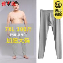 雅鹿大lb男莫代尔薄wh裤胖童高弹宽松加肥加大衬裤