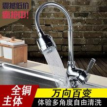 天天特lb全铜主体万wh转冷热单冷双出厨房水龙头不锈钢洗菜盆