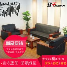 简约现lb三的位真皮wh公室接待会客皮艺茶几组合商务办公沙发
