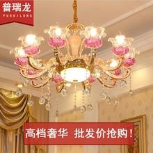 欧式吊lb客厅灯简约wh厅家用主卧室餐厅灯奢华大气锌合金灯具