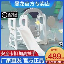 曼龙滑lb秋千组合家wh(小)型婴儿宝宝大号加高多功能