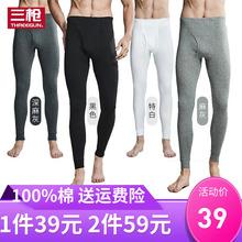 三枪男lb棉长裤薄式wh男春秋纯棉透气打底裤棉毛裤