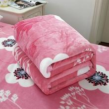 【高质lb】【 盖毯wh 冬毯】毛毯加厚包边毛毯绒床单