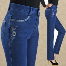 [lbwh]中老年女裤高腰弹力加大码