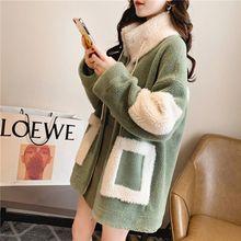 [lccsgs]秋冬仿羊羔绒外套女韩版新