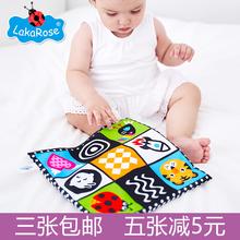 LaklcRose宝hd格报纸布书撕不烂婴儿响纸早教玩具0-6-12个月