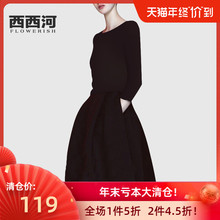欧美赫lc风长袖圆领hd黑裙2021春装新式气质a字款女装连衣裙