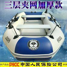 充气船橡皮艇加厚 钓鱼船lc9底冲锋舟hd硬艇 单的(小)船气垫船