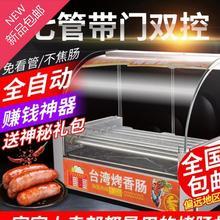 烤肠(小)lc用(小)型美式hd板烤肠(小)火腿n迷你烤肠家用烤肠