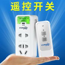 220lc遥控无线摇dk具开关家用水泵智能电源控制器万能远程插座