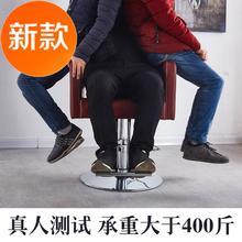 。发廊lc发店美发大dk面 大工凳凳面 师傅椅坐垫师傅凳子y坐