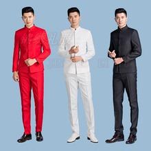 套装男lc青中老年修px礼服宴会立领黑色白色表演出中式