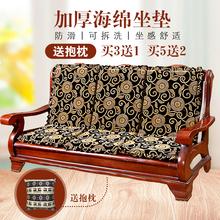 加厚防lc单的凉椅海ld红木沙发垫子带靠背实木木头冬季套罩