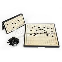 。围棋lc盘套装楠竹xt童学生初学者棋谱多用黑白棋子五子棋