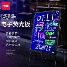得力Alc架LED电sc黑板挂式立式荧光板8732钢化玻璃带支架广告牌写字板展示