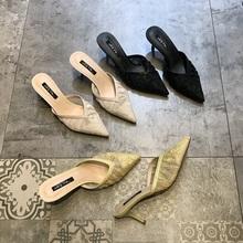 女式凉lc鞋2021qf尚性感蕾丝网纱透气舒适包头半拖鞋细高跟鞋