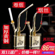 正品水lc壶全套水烟yy丝烟袋黄铜复古纯铜老式过滤水烟