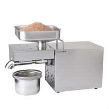 全自动lc用(小)型商用cj热榨芝麻花生不锈钢炸油机.