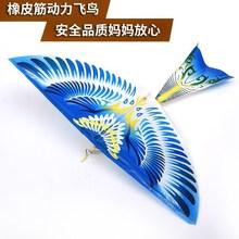 地摊纸lc鸟玩具大号xs手抛飞机滑翔机扑翼机纸玩具4-12岁。