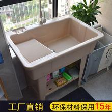 塑料洗lc池带搓板洗xs台落地组合水池柜洗衣台家用洗衣盆槽