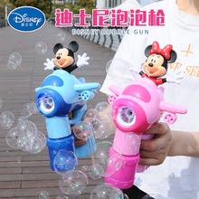 迪士尼lc动泡泡枪玩cc电动吹大器泡泡水棒相机抖音同式
