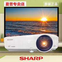 SHAlcP夏普XGcc70SA/H360SA投影仪H360XA高清家用商用教学