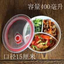 1个包邮陶ld2分隔碗米d5盒三格碗盘日式碗带盖微波炉白瓷碗