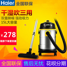 海尔Hld-T210hf湿吹家用吸尘器宾馆工业洗车商用大功率强力桶式