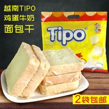 越南进口丰灵Tipo鸡ld8牛奶味面hf0g营养早餐饼干零食 2袋包邮
