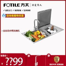 Fotldle/方太hfD2T-CT03水槽全自动消毒嵌入式水槽式刷碗机
