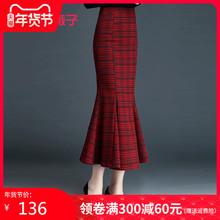 格子鱼尾裙ld身裙女20hf冬包臀裙中长款裙子设计感红色显瘦长裙