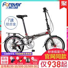 永久内ld速铝合金超hf男女学生成年迷你(小)单车Q7-1