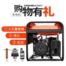 科马汽ld发电机95hf型8kw千瓦发电机组家用(小)型发电机220v/380v