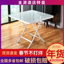 玻璃折ld桌(小)圆桌家hf桌子户外休闲餐桌组合简易饭桌铁艺圆桌