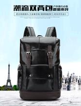 202ld新式大容量hf男女生双肩旅行包纯色大包休闲登山电脑大背包